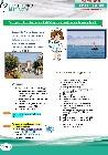 Oferta 2017046